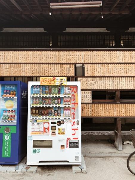 spotted: vending machine #1, inside the shrine