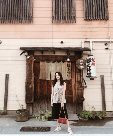 a local japanese bar